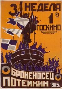 bronenosets potmkin 1905 g. (the battleship potemkin, 1905 a.d.) by posters: soviet