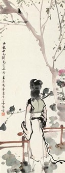 花间仕女 by deng fen