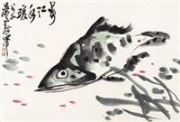 春江水暖 by xiao ping