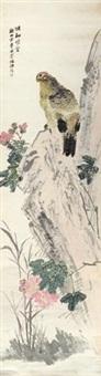 花鸟画 by xu zhen