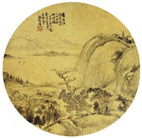 山水人物图 (landscape and figure) by zhou yaozhang