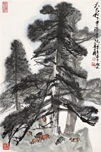 大夫松下有清音 (cows under pine trees) by xu shuzhi