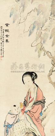 紫绶金章 by huang shanshou
