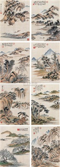 landscape (album w/8 works) by kang xi