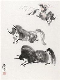 牦牛少女 by liu jirong