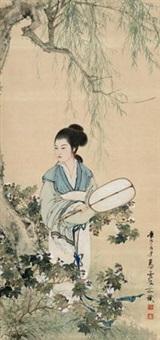 仕女赏花图 by deng fen