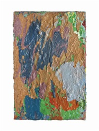 adbar by gillian ayres