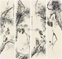 松林野趣 (squirrels) (in 4 parts) by xu guoying