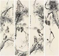 松林野趣 (squirrels) (in 4 parts) by xu guoying