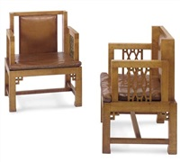 pair of armchairs by john m. bair