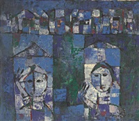 lovers in the window by gulam rasool santosh