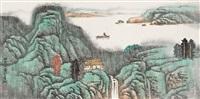 山水 by lin keke