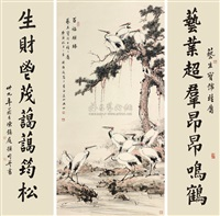 flowers and birds (+ calligraphy, pair; set of 3 works) by chen zhenting