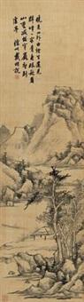 深山幽居 (landscape) by dai mingyue