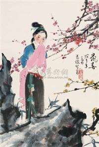 寻春 by ma quan