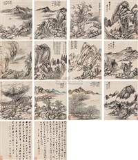 landscape (album w/12 works) by kang xi