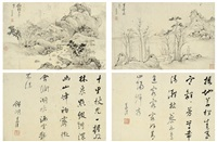 landscape after various masters and poems in cursive script (album w/12 works) by qi zhijia