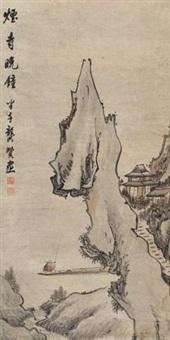 烟色晚钟 (angling) by gong xian