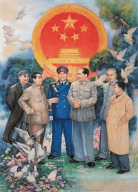 the first generation leaders of p.r. china by liu xiqi