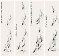 群虾四屏 (in 4 parts) by qi baishi