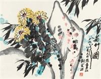 菊竹图 镜心 纸本 by liu wenxi