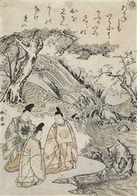 prinz narihira mit zwei begleitern an einem bachlauf, pl.26 (from fûryû nishiki-e ise monogatari) (chûban) by katsukawa shunsho