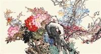 万紫千红 by lin jinding