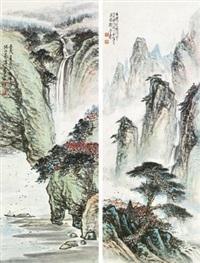 山水 (二帧) (2 works) by li yun