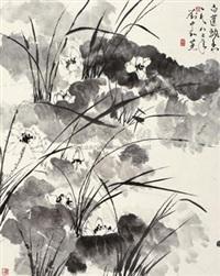 白莲飘香 (lotus) by liu zhonghe