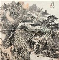 landscape by xu xuecun