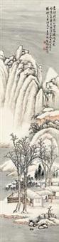 溪山雪霁 by xu xiaoyin