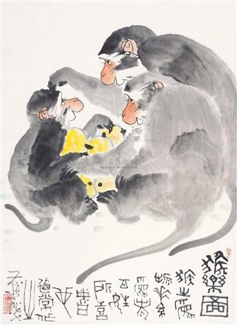 猴乐图 by li yan