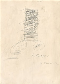 agori by cy twombly
