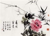 春开富贵 镜心 纸本 by jiang fengbai