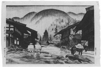 ohira tôge shinshû - der ohira-paß in der provinz shinano by gorô tsuruta