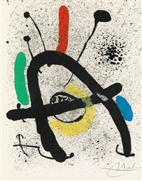cahier d'ombres (portfolio of 4 w/text by philippe denis) by joan miró