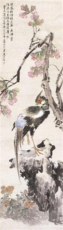 桃花锦鸡 (cock) by xu zhen