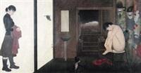 你在你的窗外 (you are outside of the window) by zhou xiao