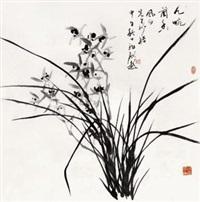 兰花 镜心 纸本 by jiang fengbai