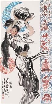 罐舞 (dancer) by ma xinle