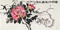 春风拂槛露华浓 by lian deng