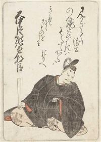 ohne titel (2 works from nishiki hyakunin isshû azuma ori) (chûban) by katsukawa shunsho