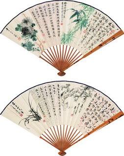 flower and calligraphy rectoverso by you xiaoyun jiang hanting wang fuan zheng wuchang and yao yuqin