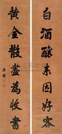行书七言联 couplet by liu yong