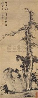 枯木竹石 (withered wood, bamboo and stone) by luo mu (lo mou)