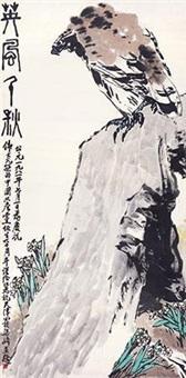 英风千秋 by liang qi