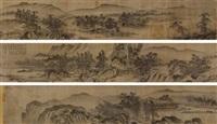landscape by xia gui