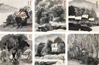 山水 镜片 设色纸本 by lin yusi