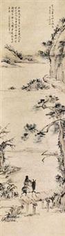 山水 by ai shichuan