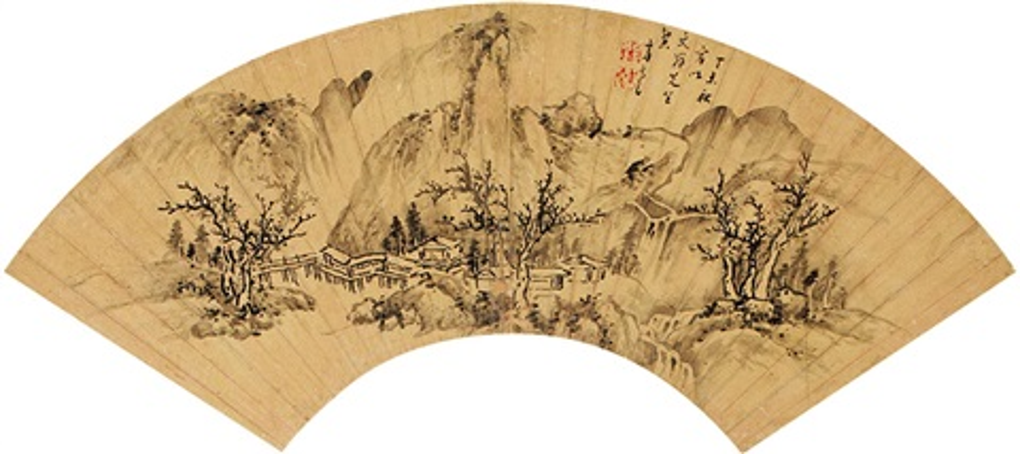松山飞瀑 by qi sitai